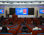 OUC Holds 2nd Youth Forum on Studies of CPC History