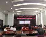 OUC Alumnus Li Chengwai Discusses History of May 7th Cadres School: A Joint Learning Event Launched by the OUC to Study CPC History via the Cloud Classroom