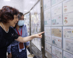 OUC Holds Activity Using Stamps to Teach CPC History
