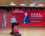 470,000 OUC Teachers and Students Learning Party History Together: Jing Degang Gives First Class on Party History Learning