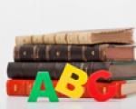 English major (including teacher training, economy and trade, tourism specialisms)